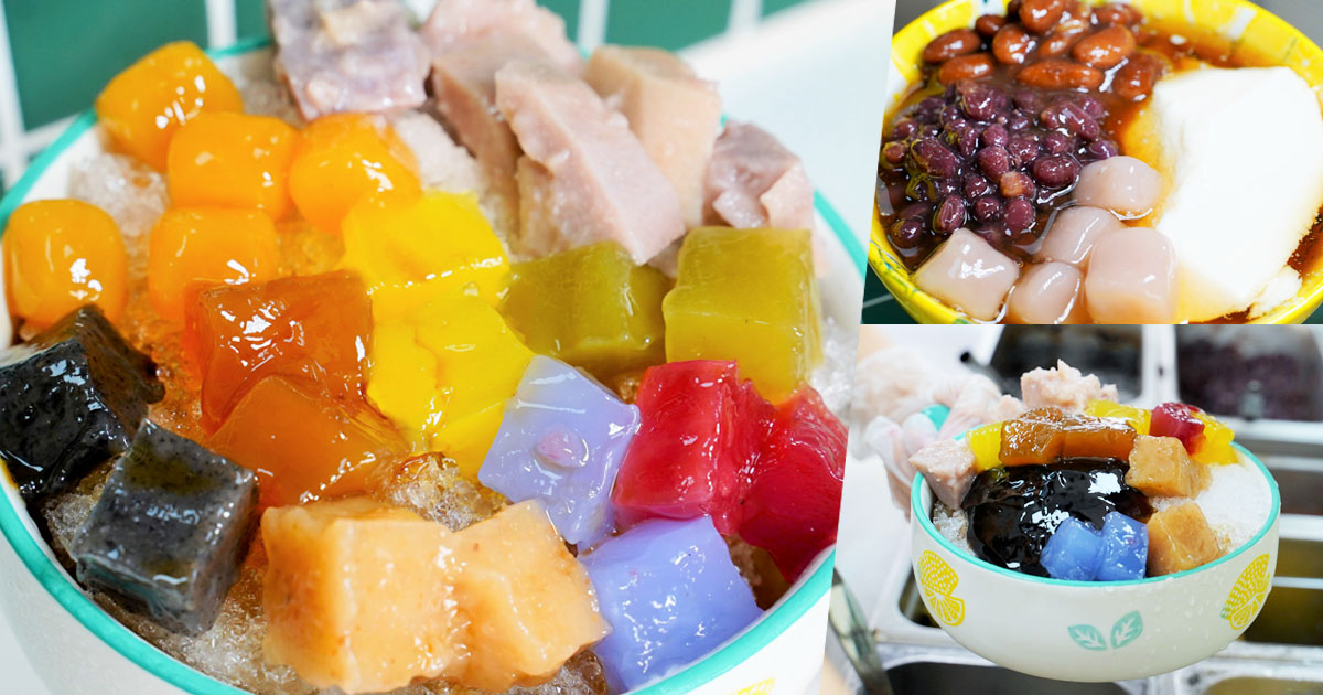 彩虹繽紛軟綿多彩粉粿、手工豆花、透心涼綠豆冰,高雄白泡泡豆花專賣店
