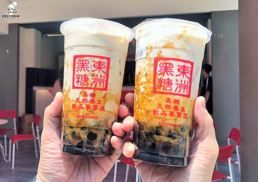 台南知名東洲黑糖奶舖,進駐鹽埕區(阿羅哈滷味旁)