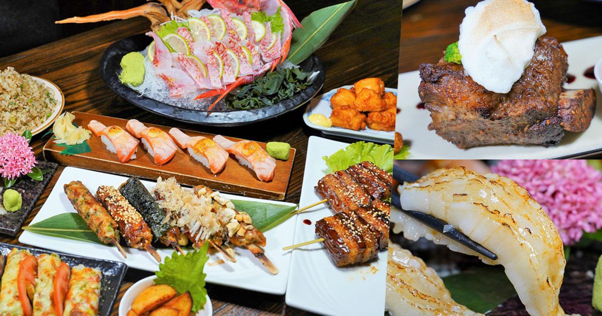 文山特區最推 屹森酒餚屋,日式料理、職人燒烤、鮮味限定美食 X 聚餐最推