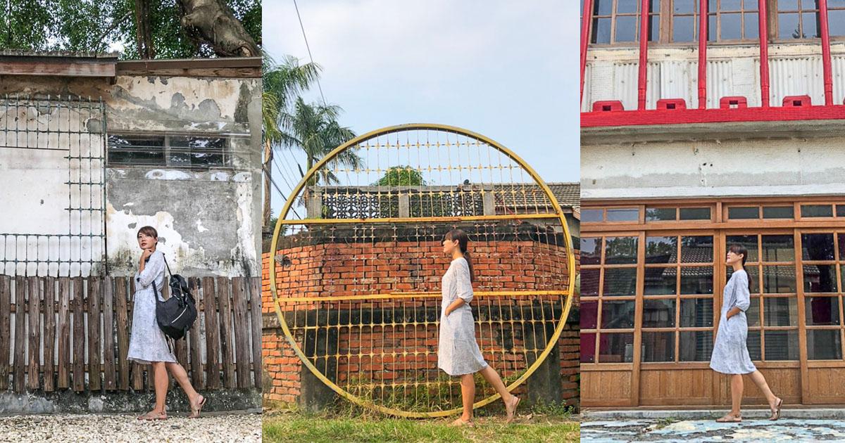 懷舊眷村之黃埔新村,愜意散步欣賞歷史建築