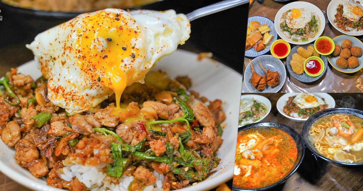 經典銷魂南洋特色風味 完食•米飯鍋燒,隱身巷弄市場必吃美食