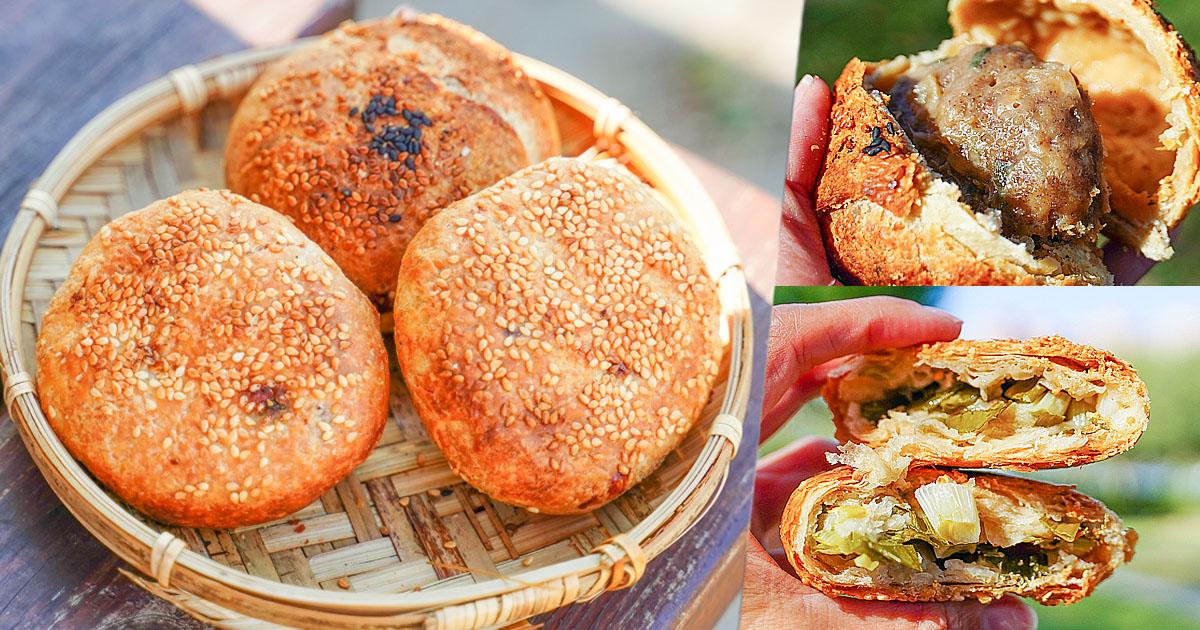 大順路必吃 謝家碳烤燒餅,酥脆層次口感、限量手工美味