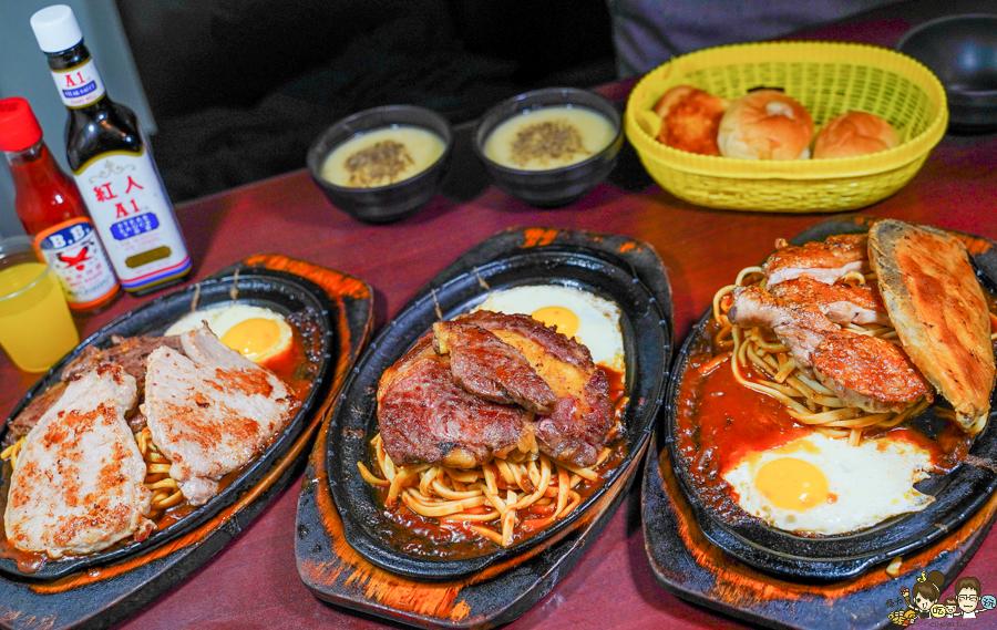 肉肉控必吃 牛鼎鑫牛排,原塊肉、雙拼堆疊滿滿鐵板麵食 X 獨家醬汁超銷魂