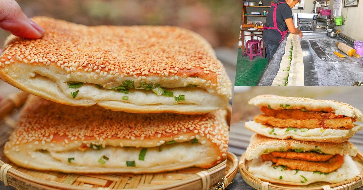 正宗傳統口味 北方炭烤燒餅,厚實口感飽滿麵糰香氣、創意黑輪夾餡