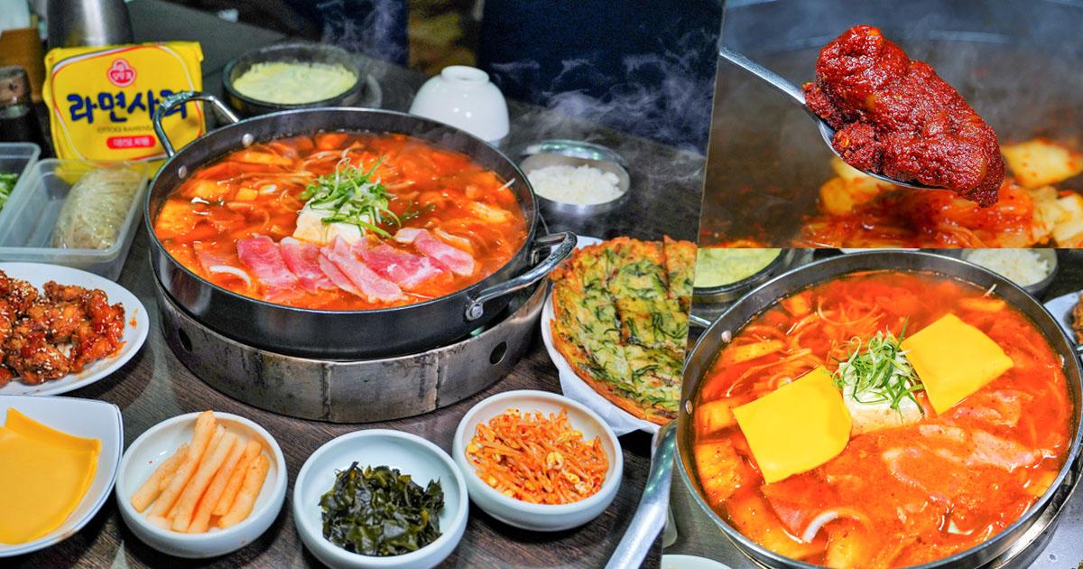 韓國先生 部隊鍋吃到飽199元超高CP值,免需服務費、經典韓式泡菜痛快享用