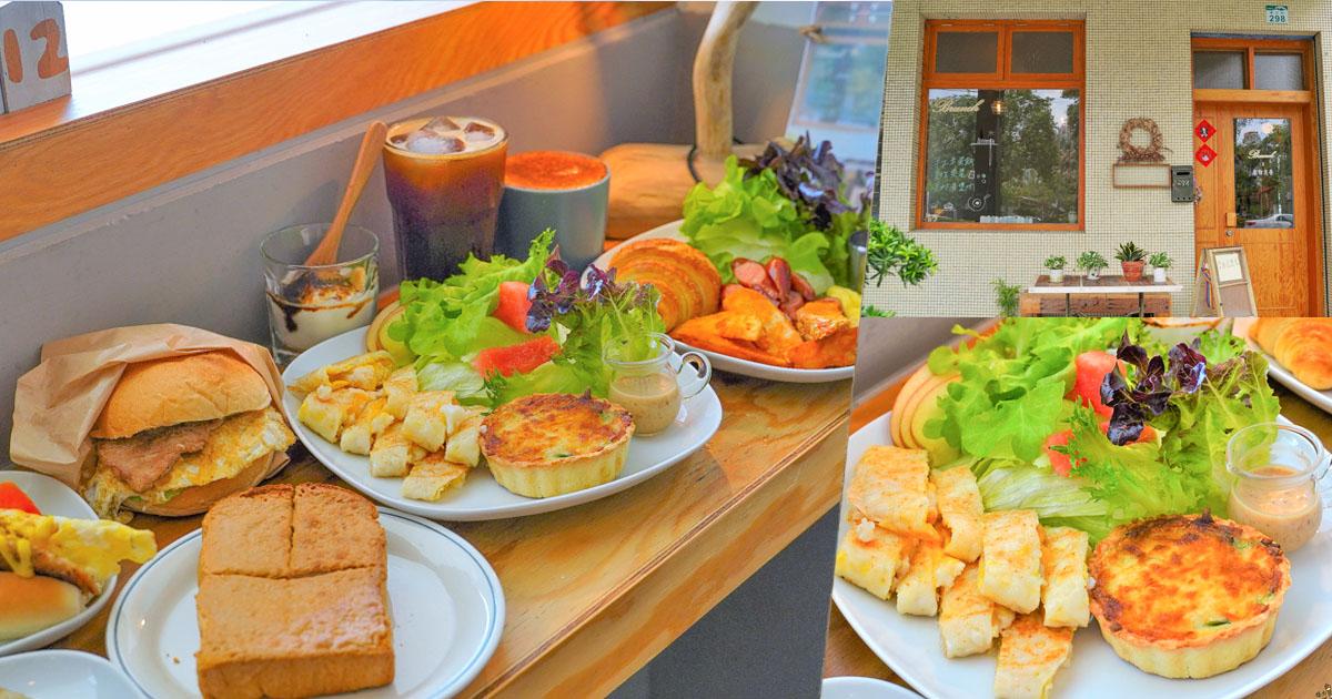 限量手作鹹派、獨創米蛋餅、醒腦精品咖啡都在柒飽飽早午餐手作坊,被早午餐耽擱的老屋隱藏版甜點