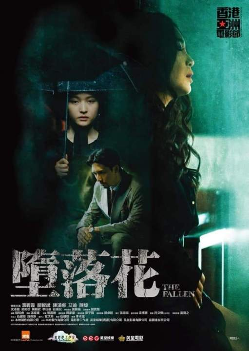 The Fallen (2019) [Chinese]