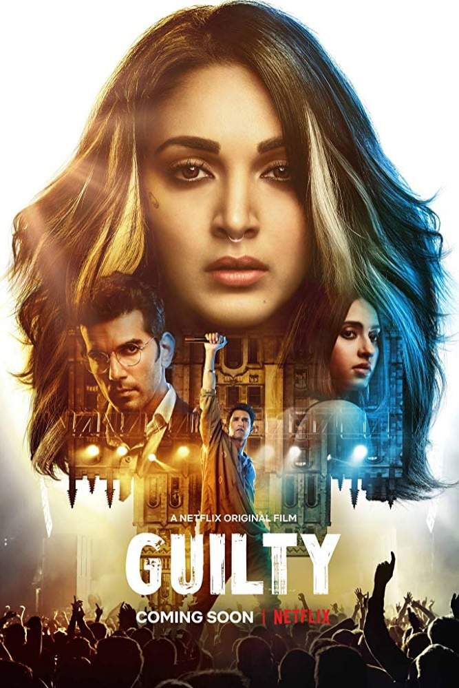 Movie: Guilty (2020)