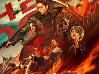 Movie: The Rookies (2019) [Chinese]