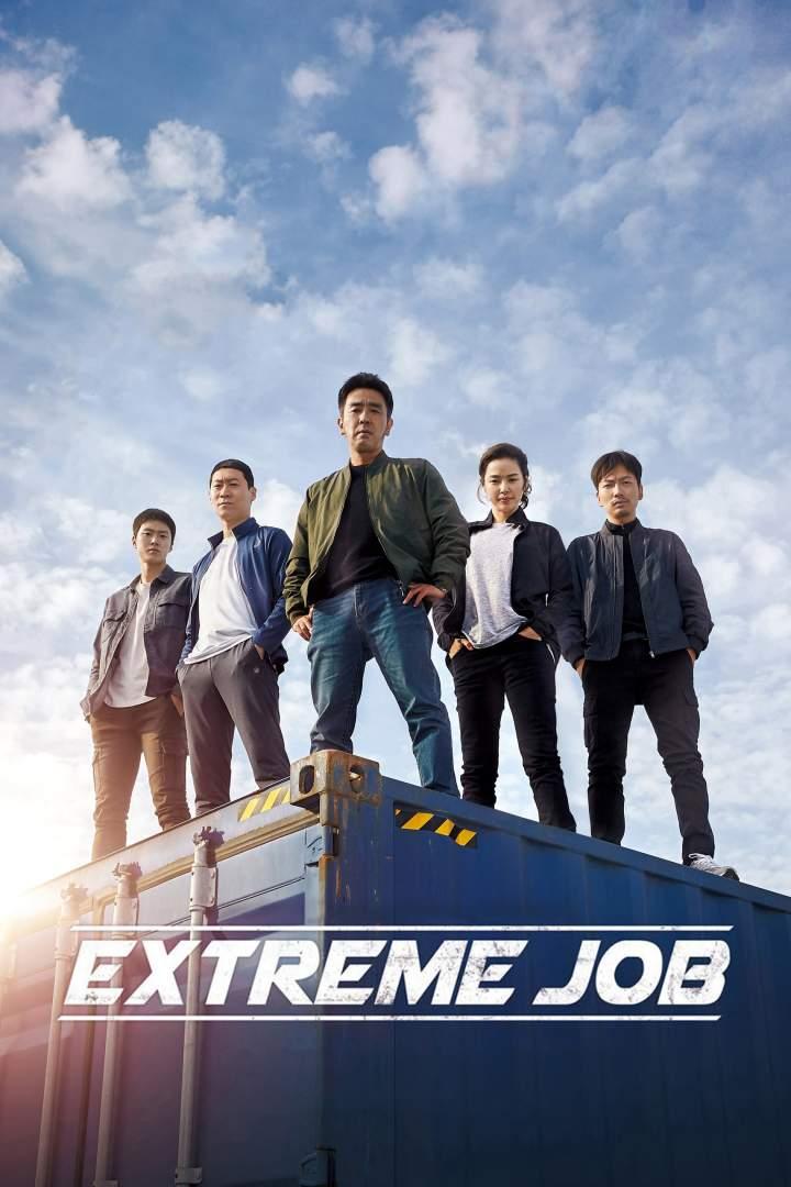 Movie: Extreme Job (2019) [Korean]
