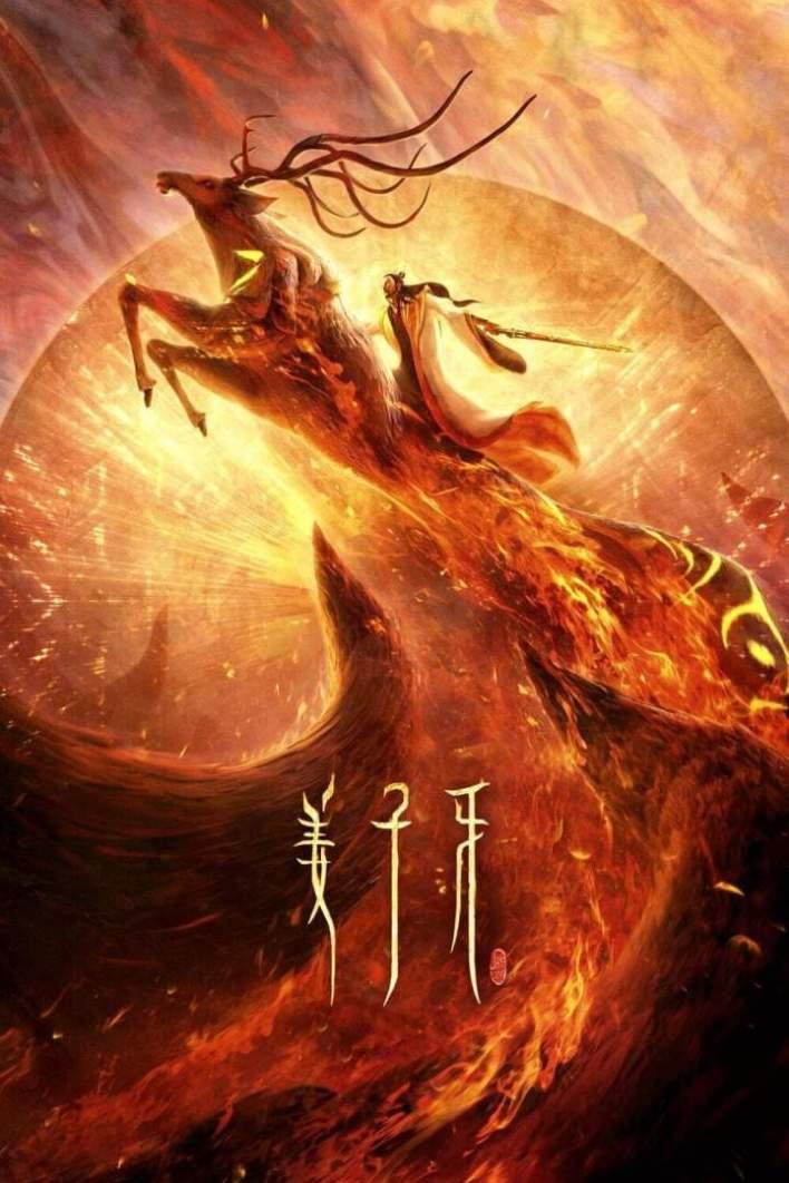 Legend of Deification (2020) Mp4 Download