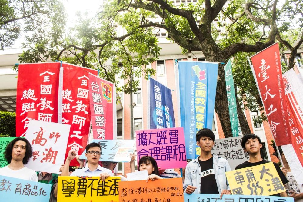 【N issue】反教育商品化 學生聚教育部籲凍漲學費 | 新聞人電子報