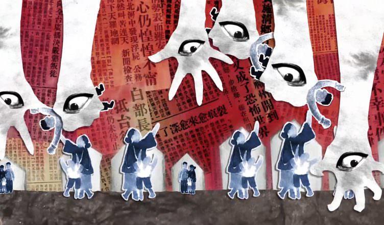 【N文藝】金馬54入圍特輯》走入「他」的過去 楊詠亙用動畫展開尋根之旅   新聞人電子報