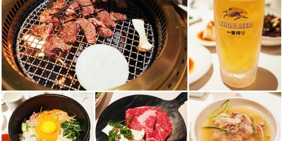 台北信義美食.Maple Tree House楓樹韓國烤肉|CNN譽稱世界最好吃韓國烤肉/隋棠老公投資~巨星雲集(菜單)
