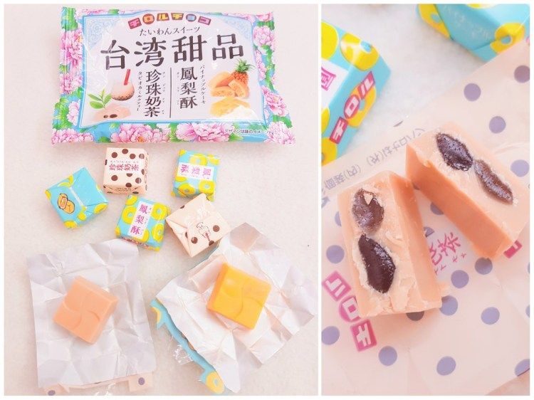 IG瘋零食 || 日本搶購一空的珍珠奶茶、鳳梨酥巧克力全台限量開賣/滋露台灣甜品巧克力/日本超商LAWSON人氣第一零食/便利商店打卡新品