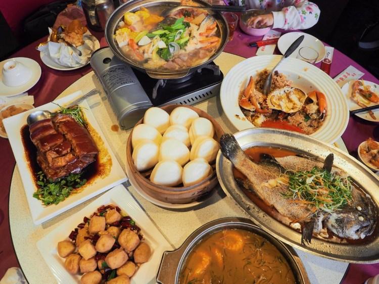 基隆全家福海鮮餐廳|大溪老街旁的活魚餐廳/桃園海鮮餐廳/大溪聚餐熱炒桌菜料理/大溪婚宴會館(附菜單)
