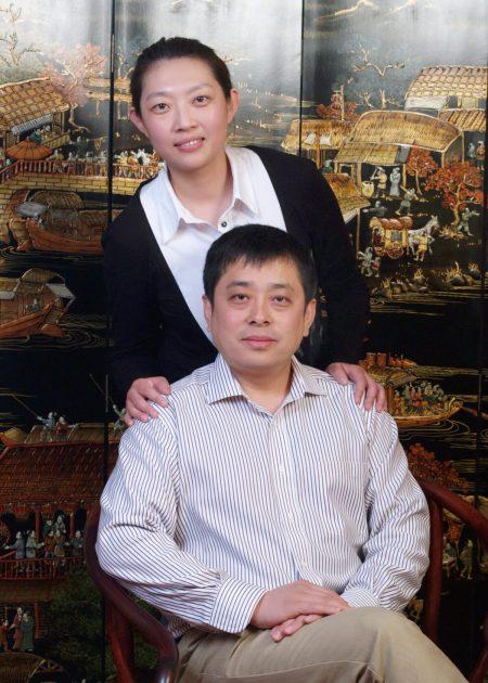 Wang Jing and her husband Ren Haifei