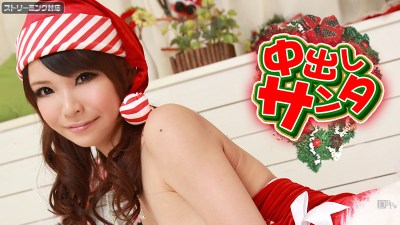 Carib 122311-894 Yumemi Akubi Cream Pie Santa 2011