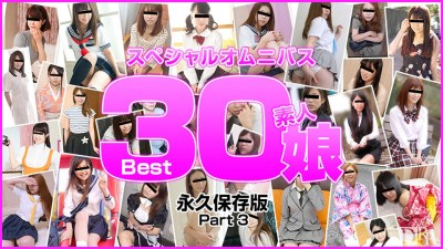 10mu 081617_01 Best30 Part 3 Nanami,Hikaru Nakamura,Miyafuji Mai,Kokomi Asakawa,Asahina Minami,Manami Kusunoki,Fukami Serina,Seto Eri