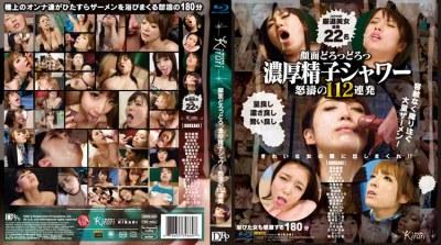 MKBD-S45 KIRARI 45 ~Sperma Shower on Beautiful Girls~ : Haruka Sanada, Rika Aiuchi, Ann Yabuki, Hinata Tachibana, and more