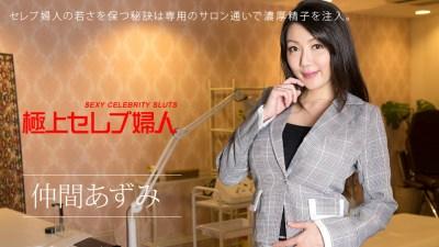 Carib 122117-560 Ichiki Miho Celebrity Lady Vol.14