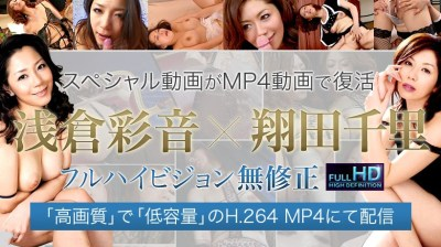 XXX-AV 24170 翔田千里 無修正動画 トランスオナニーで大量噴射 「熟女倶楽部提供作品」