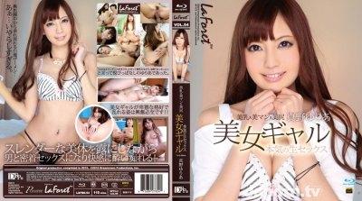 LAFBD-54 LaForet Girl 54 Beautiful Gal Real SEX : Yuria Mano