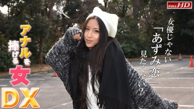 Gachinco gachi1012 AZUMI REN REN AZUMI