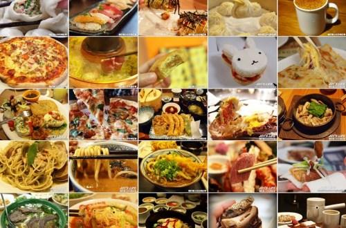 【推薦】台北景點、台北美食、台北住宿 台北一日遊推薦