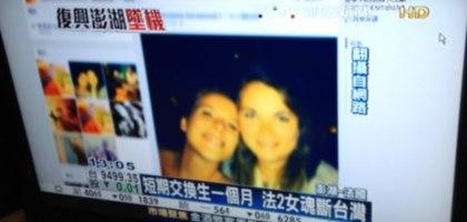 台灣新聞加油好嗎?