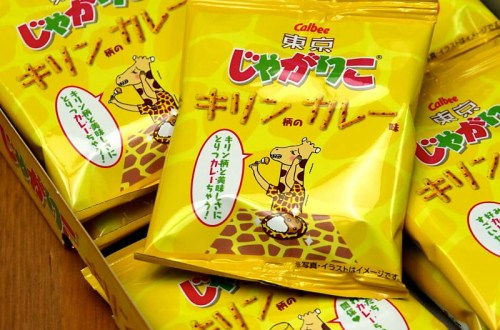 東京限定 咖哩口味長頸鹿卡樂比