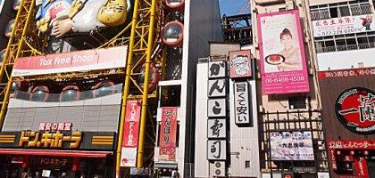 【大阪】道頓堀驚安的殿堂 24小時營業超好買的零食、藥妝、電器綜合販賣免稅店
