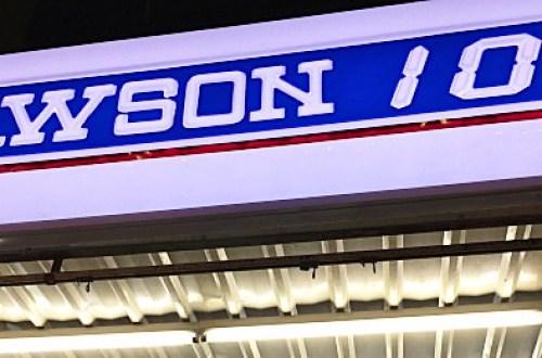 【曼谷】LAWSON 108 日系便利商店進駐泰國!在泰國也能吃到經典蛋糕捲了!