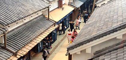 【大阪】大阪今昔館 穿越時空暢遊江戶時代大阪老街 持大阪周遊卡免費入場