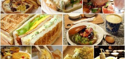 【懶人包】早午餐推薦!全台灣早午餐大集合!