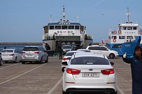 【濟州島】우도 U DO Island前往牛島的交通方式與票價