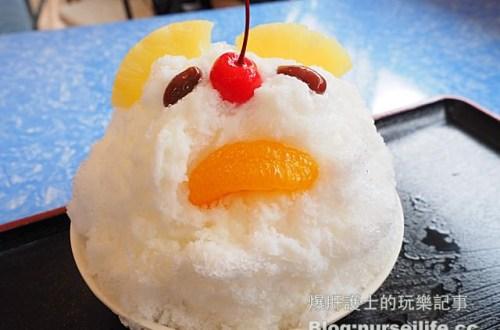 【沖繩】丸三冷物店Marumitsu 沖繩必吃的白熊冰