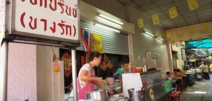 【曼谷美食】王子戲院豬肉粥 當地人必吃的肉丸子鮮粥