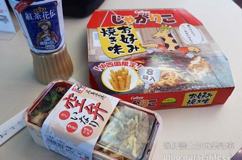 【廣島美食】廣島機場人氣第一的便當
