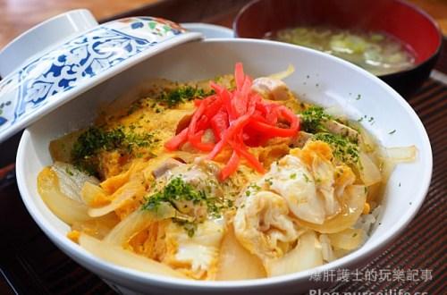 【青森美食】可以一邊欣賞十和田湖一邊享用道地家常料理的根岸家食堂