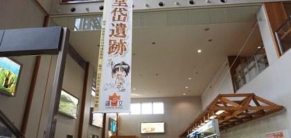 【秋田旅遊】是機場也是休息站的大館能代機場