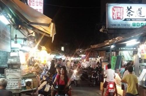 【屏東美食】夜市之旅-屏東觀光夜市,想吃的應有盡有,像濃縮了全台灣的美食廣場