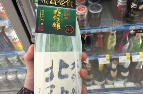 【日本清酒】秋田平價金賞酒 大吟釀北秋田