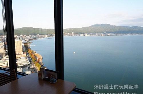 【滋賀住宿】大津王子大飯店Otsu Prince Hotel 坐擁琵琶湖一級窗景的高CP值住宿首選