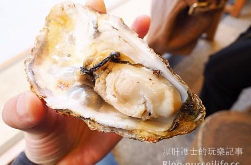 【廣島美食】みやじま華屋敷 台灣導遊帶團激推的烤牡蠣專賣店