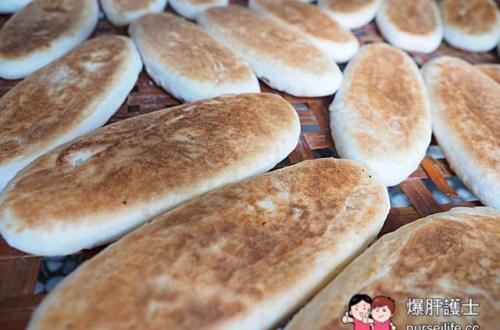 【彰化美食】老兵牛舌餅 傳說中兔仔寮牛舌餅師傅開的店
