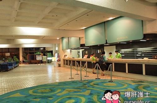 【鹿兒島】指宿岩崎飯店 泡溫泉浸砂浴好特別