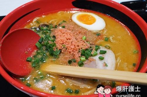 【東京美食】來自北海道濃厚蝦湯頭的一幻拉麵 えびそば一幻