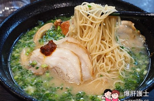 【九州美食】ラーメン暖暮 九州第一名的拉麵 湯布院限定一整個飽翻!