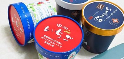 【九州必買】福岡特有的草莓巧克力 酸甜滋味的高級甜點